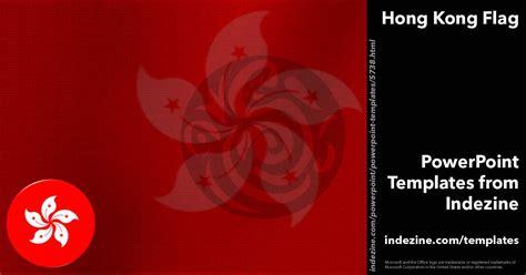 Hong Kong Flag 02 Powerpoint Templates Hong Kong Powerpoint Template