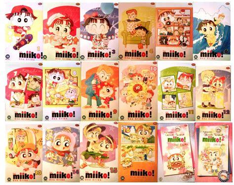Hai Miiko Vol 22 hai miiko things i ll never say