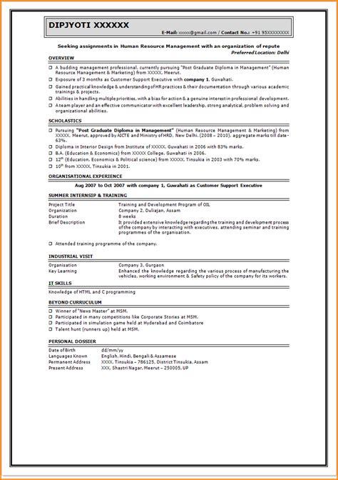 resume cv format freshers latest format of cv for freshers cv