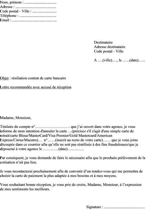 Lettre De R Siliation Orange mod 232 le de lettre de r 233 siliation d une carte bancaire
