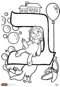 aleph bet coloring pages az coloring pages - Alphabet Coloring Pages Az