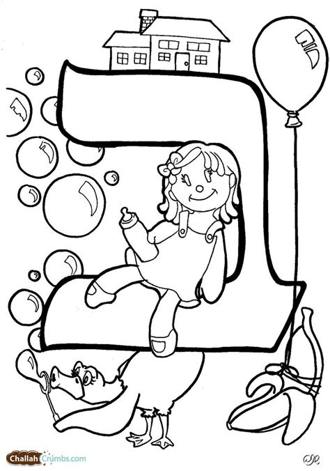 Aleph Bet Coloring Pages aleph bet coloring pages az coloring pages