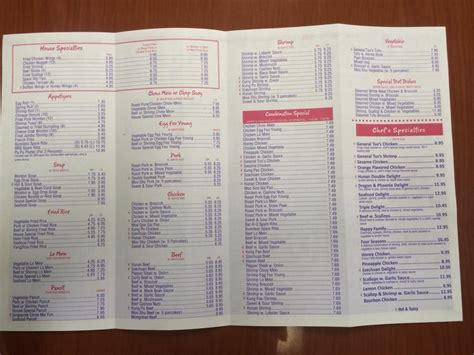 dragon house menu dragon house chinese menu menu for dragon house chinese summerville charleston