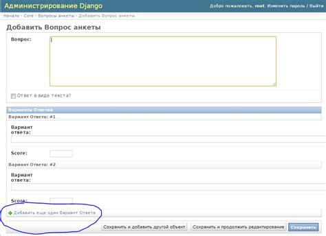 django tutorial stackoverflow django crispy forms inline forms stack overflow