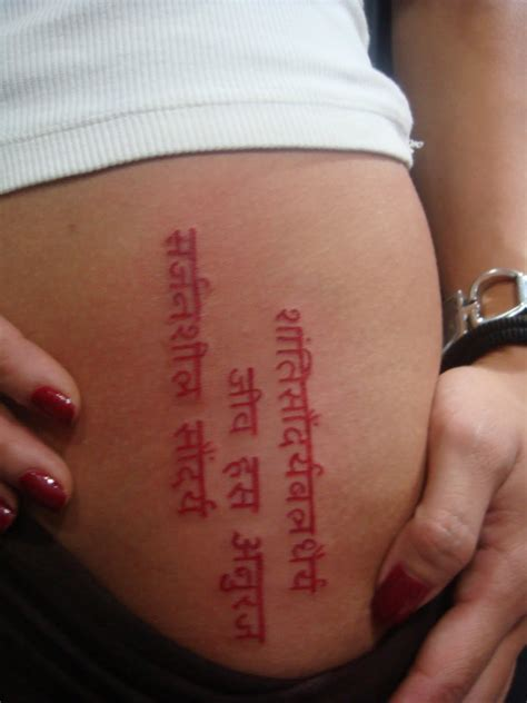 name sanskrit tattoo designs sanskrit tattoos designs ideas and meaning tattoos for you