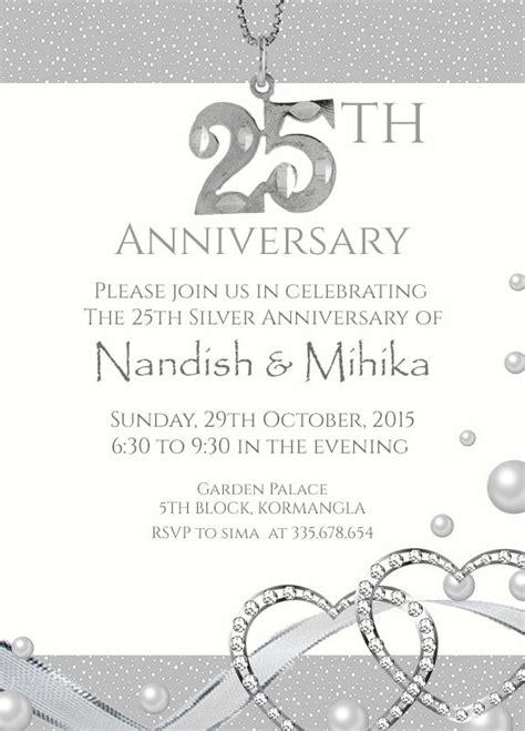 25th marriage anniversary invitation card matter 22 best 25th silver wedding anniversary invitation