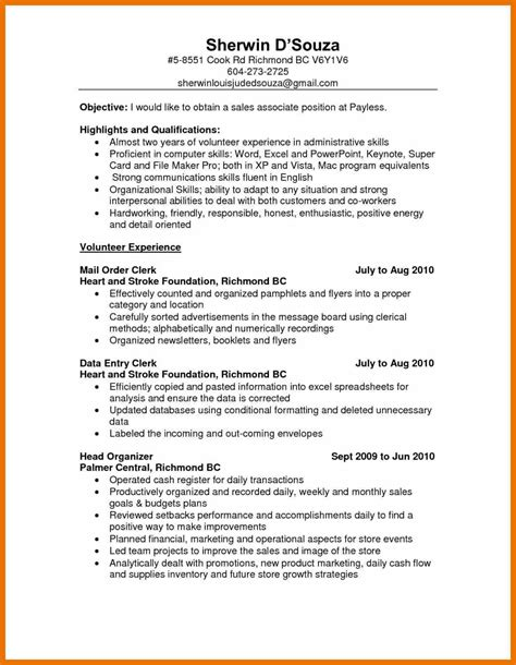 8 resume objective for sales associate budget reporting