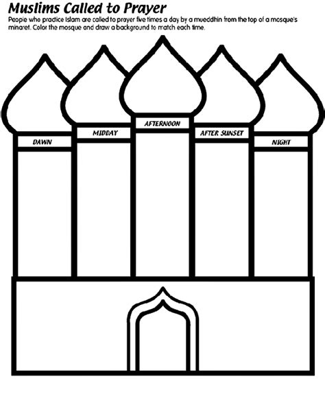 Crayola Islamic Coloring Pages | muslims called to prayer crayola ca