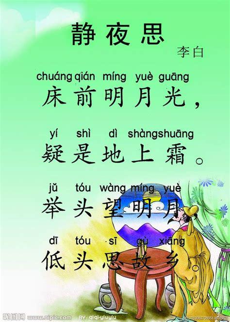 new year poem in mandarin best 25 poem ideas on new
