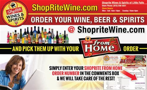 shoprite from home customers can add wine spirits to