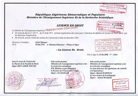 Lettre De Motivation Pour Visa Visiteur Regroupement Familiale Angleterre Suis Citoyenne Algerienne