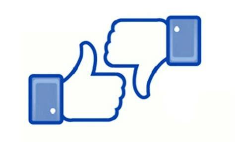 pin it like image like e dislike button