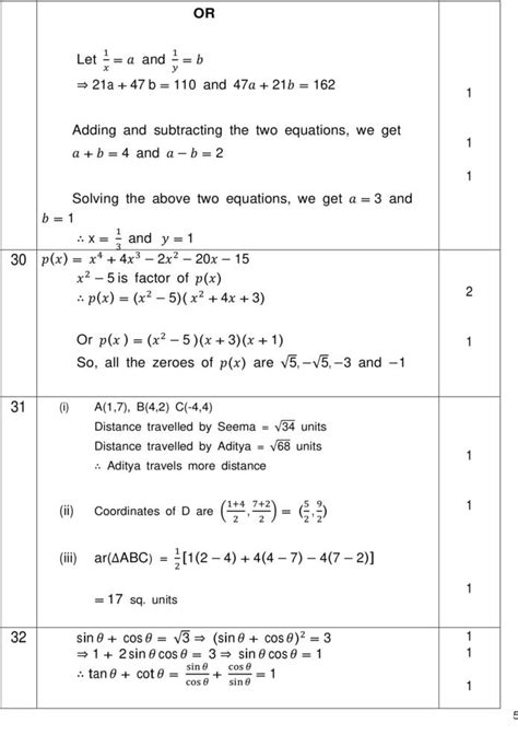 Solutions to CBSE Math Standard Sample Paper 2020  Class 10th