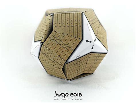 Calendarios Raros Dise 241 O De Un Calendario Para El A 241 O 2016 En Un Dodecaedro