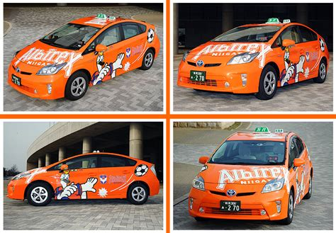 Rsw Taxi Mba by アルビレックスタクシーデビュー 新潟市のタクシーは万代タクシー株式会社