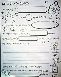 secret santa wish list template search results for santa list template