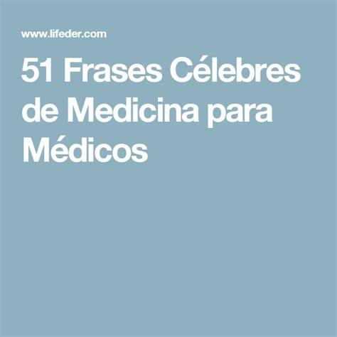 palabras de medicina frases de medicina 67 frases 51 frases c 233 lebres de medicina para m 233 dicos laminas