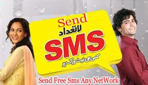 free sms to pakistan mobile network to all send free sms unlimited pc to mobile any network in