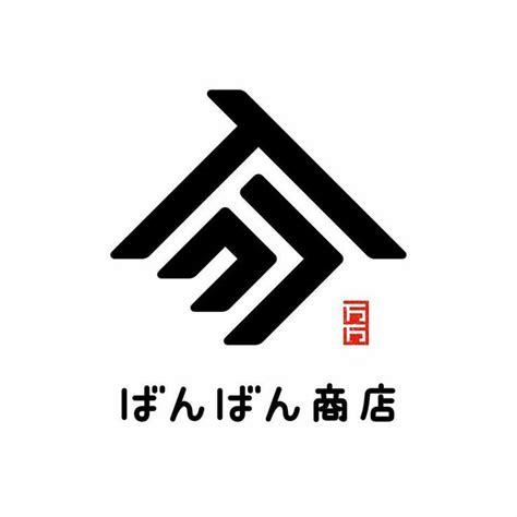 design japan font best 25 japan logo ideas on pinterest japanese logo