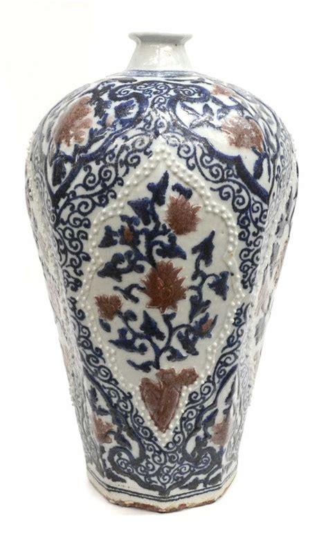 Octagonal Vase by Enameled Porcelain Octagonal Vase June Mid