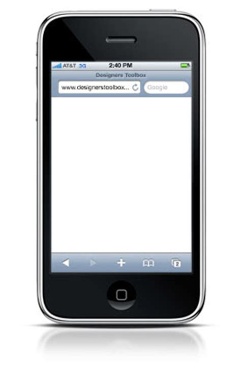 text message template iphone page not found error 404 web design professionals
