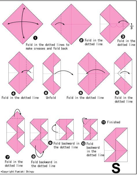 Origami K - origami alphabet s