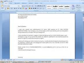 resume cover letter salutation 2 - Resume Cover Letter Salutation