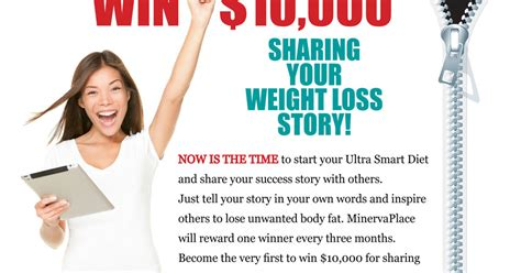weight loss 90 day challenge what you talkin bout ellis minerva place 90 day challenge