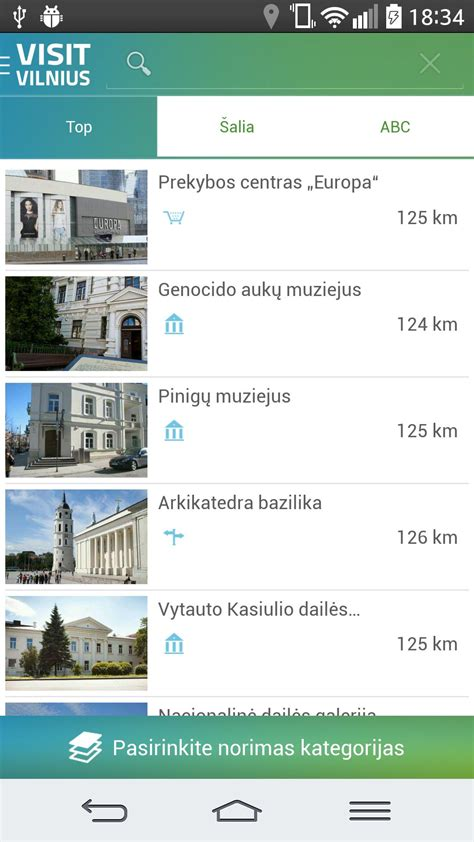 layoutinflater listview android search filter listview in fragments by writing