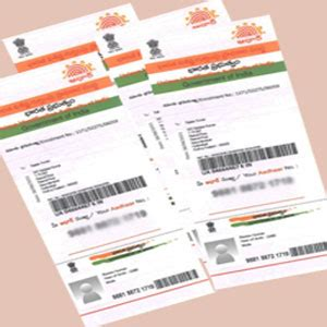 Search Aadhar Card By Name And Address आध र क र ड बनव न क स थ न स थ ई