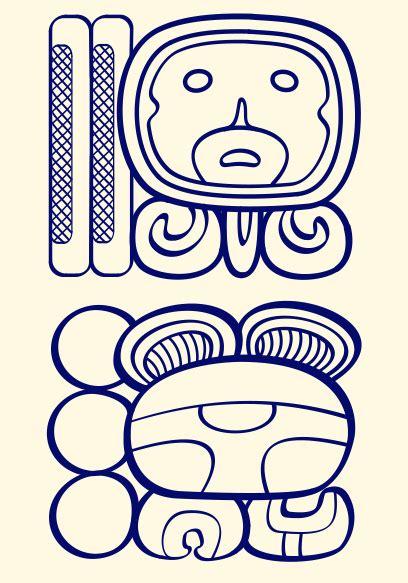 imagenes mayas para dibujar estela maya dibujo www pixshark com images galleries