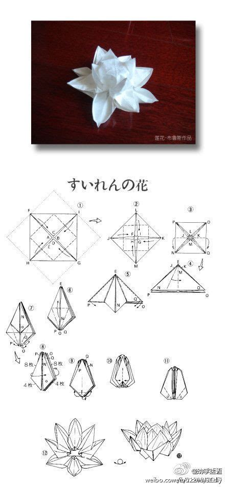 How To Make Origami Lotus - best 25 lotus origami ideas on paper lotus