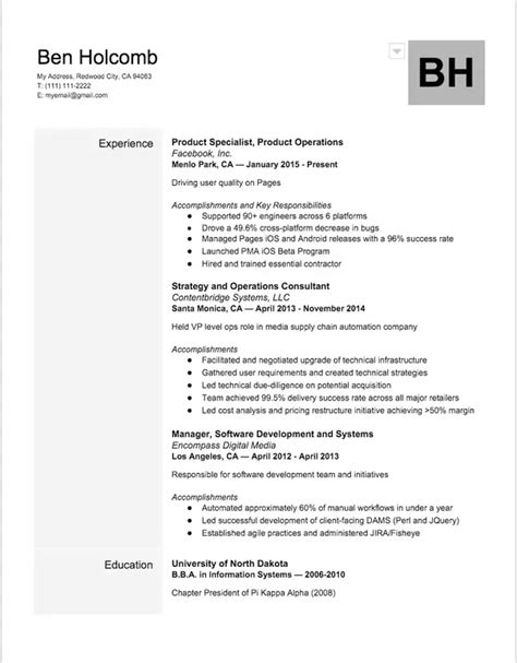 what does the resume of someone who got an internship or a