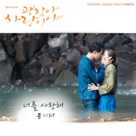 download mp3 exo ost its okay thats love download single yoon mi rae it s okay that s love ost