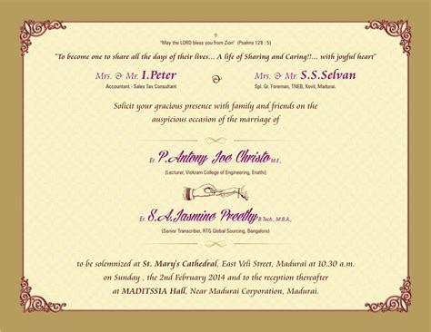 Wedding Card Christian by Wedding Card Design Studio Design Gallery Best Design