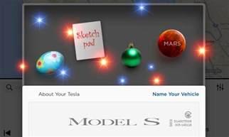 Tesla Egg Teslarati Tesla News Tips Rumors And Reviews