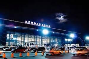 фото аэропорт домодедово москва
