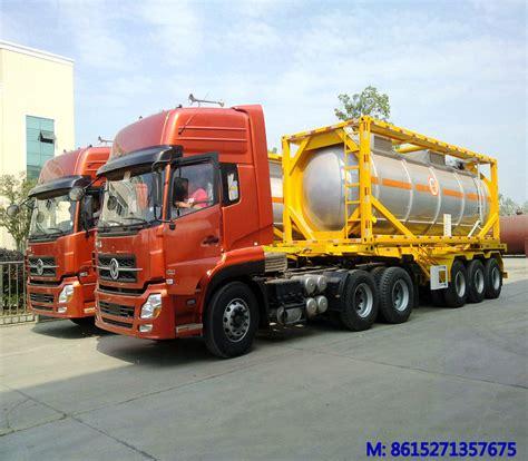 Mainan Truck Container Aquarium yellow phosphorus tank container
