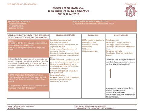 plan anual y unidades de 3 grado comunicacin jec plan anual ofimatica 2 186 2014 2015
