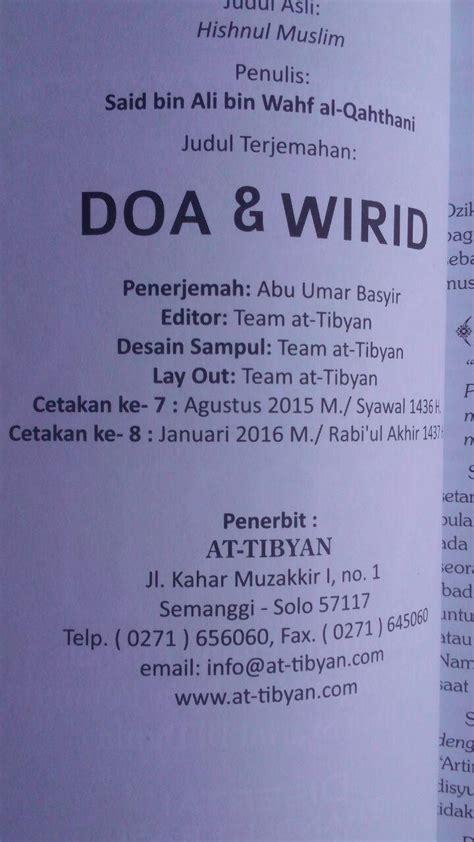 Al Adzkar Imam An Nawawi Ensiklopedi Dzikir Dan Doa buku hishnul muslim doa dan wirid disertai transliterasi