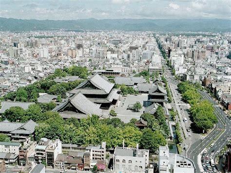 imagenes de kyoto japon foto de kyoto jap 243 n