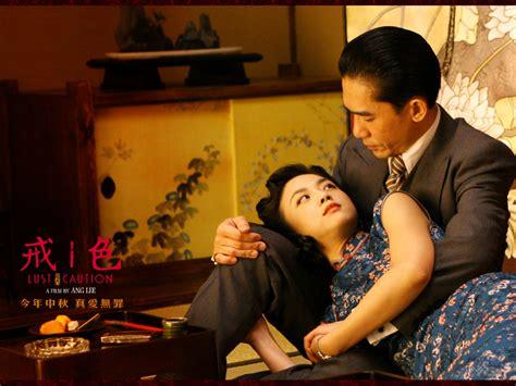 film china lust caution 動漫 電影 遊戲 咪嚕喵的發現日記 痞客邦 pixnet