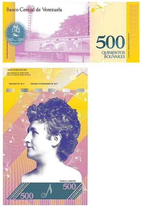 imagenes de billetes bolivares fuertes esta es la propuesta de dise 241 o para el nuevo billete de