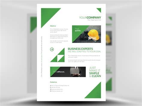 design poster a4 15 free a4 poster designs free premium creatives