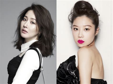 Film Drama Gong Hyo Jin | uhm ji won and gong hyo jin confirmed as leads for new