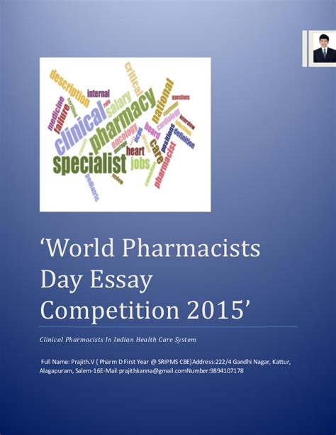 Essay Writing Competition 2015 by World Pharmacists Day Essay Competition 2015 By Prajith Update