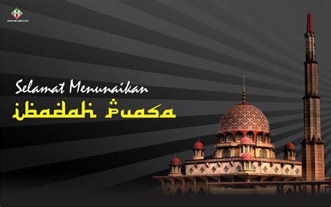 desain kartu ucapan ramadhan download kartu ucapan ramadhan ceritas