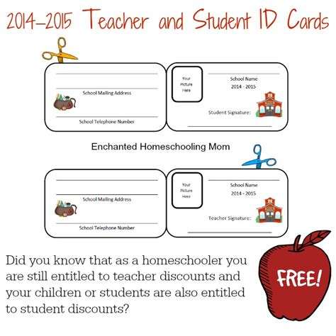 free homeschool teacher and student id cards free