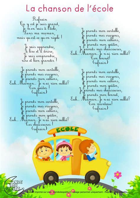 La Ecole Learn How To Be by Paroles La Chanson De L 233 Cole La Rentr 233 E
