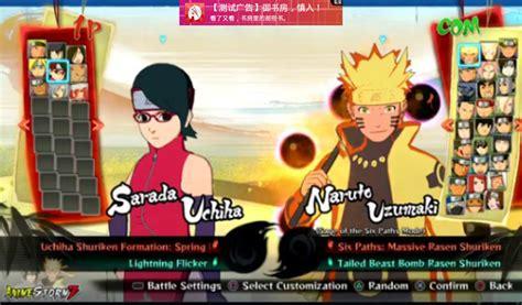 Tutorial Naruto Senki Mod | naruto senki mod storm 4 by tutorial production